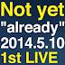 Sub-unit Not Yet merilis DVD/Blu-ray Not yet already