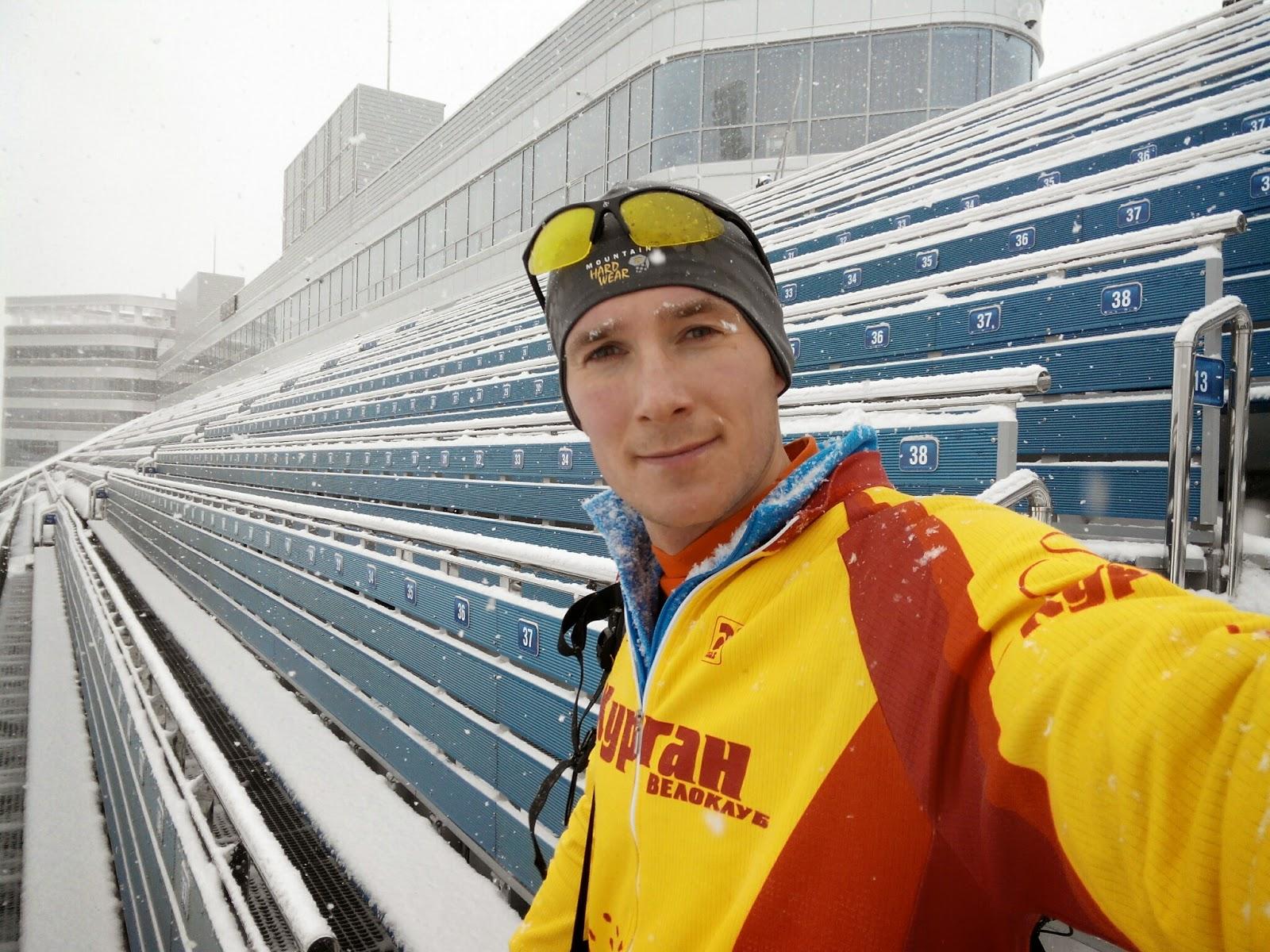 Лыжный стадион Лаура в Сочи