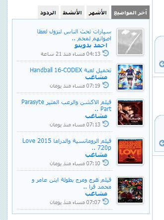 sidebar302_addons1_topics