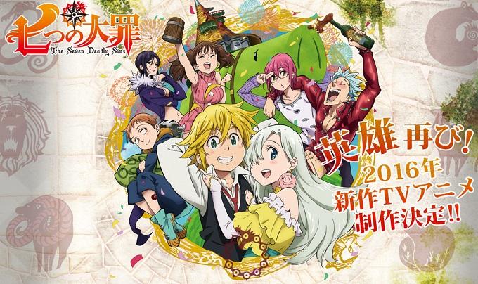 Nanatsu no Taizai segunda temporada