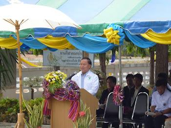 ฯพณฯ รัฐมนตรีช่วยว่าการกระทรวงสาธารณสุข นายแพทย์สุรวิทย์ คนสมบรูณ์ ตรวจเยี่ยม รพ.สต.