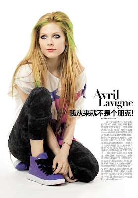 Avril Lavigne Lotto China Photoshoot