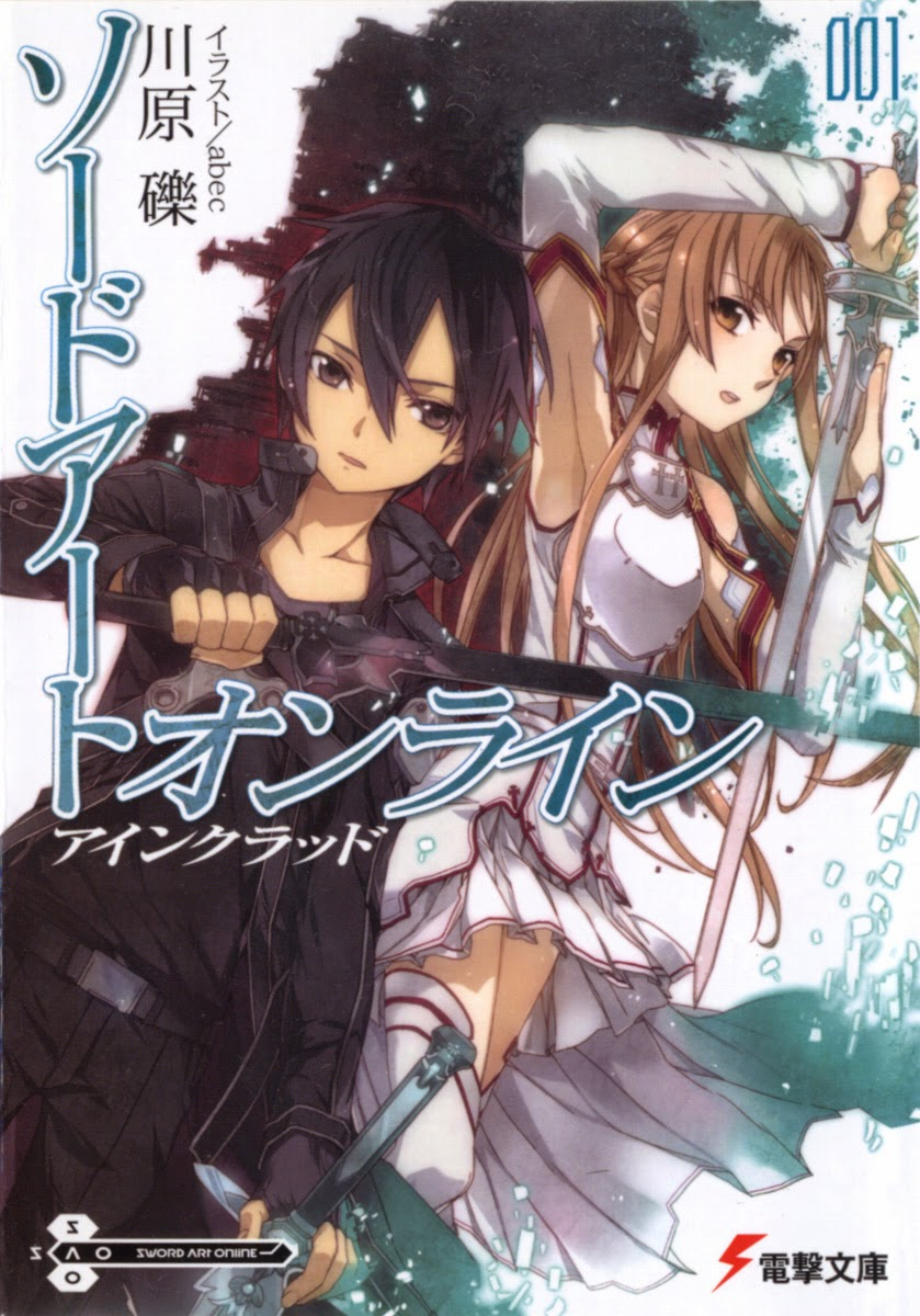 Japanese Popular Media Sword Art Online Novel