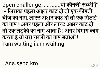 Open Challenge : vo kaunsi sabji hai