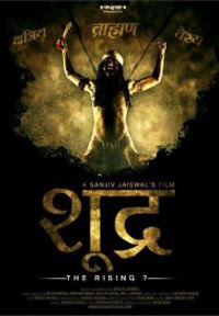 Shudra the Rising (2012) - Hindi Movie