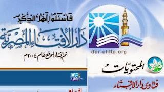 Dar al-Ifta al-Mishriyah