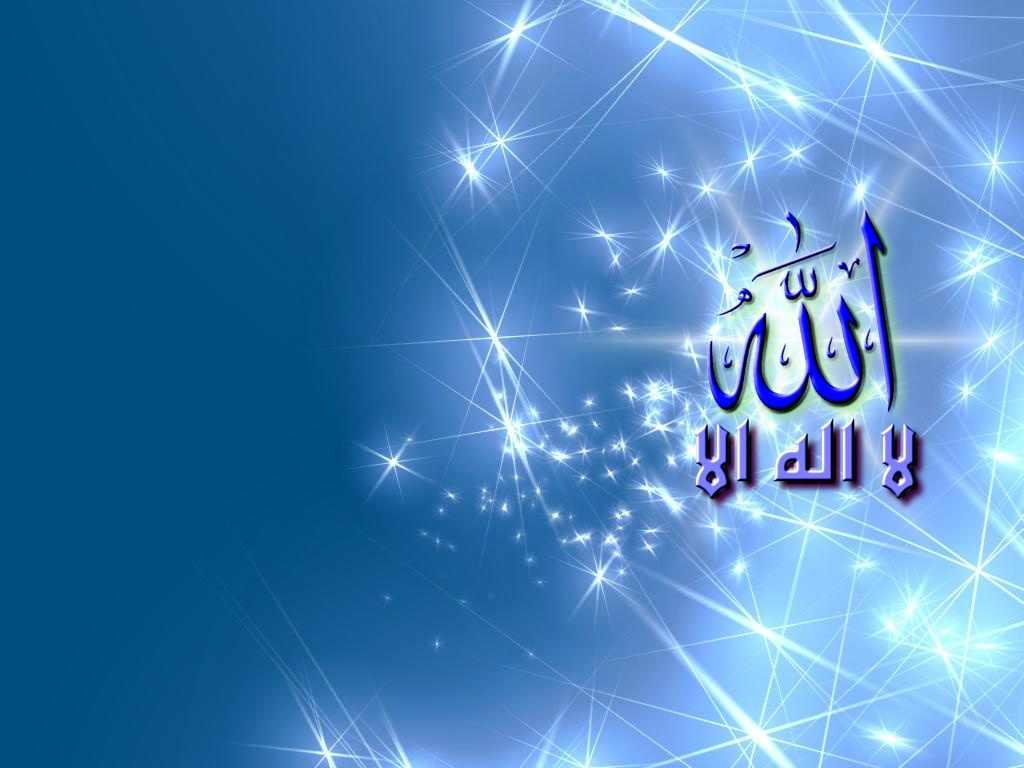 Исламские картинки