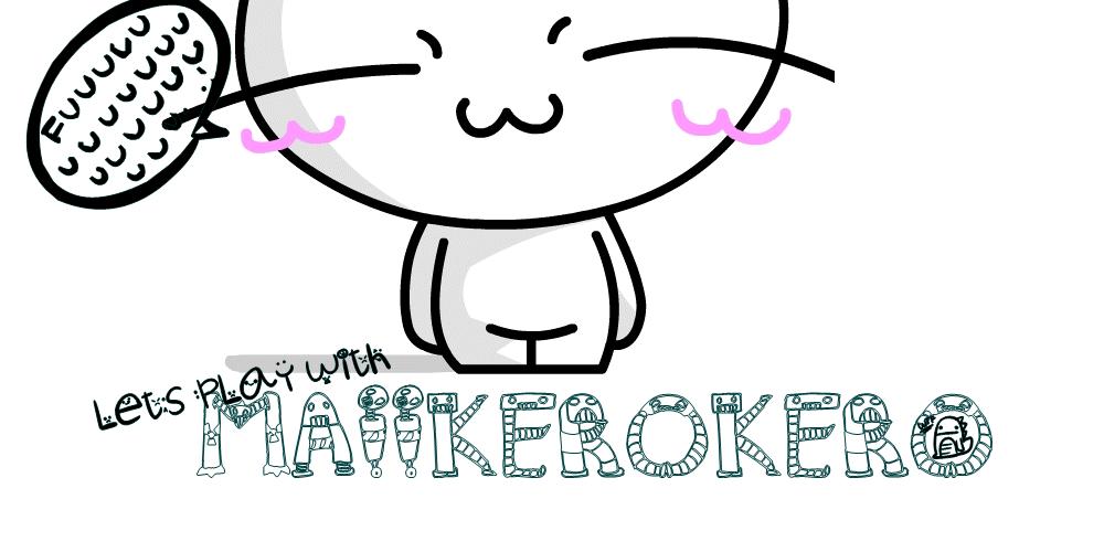 about me, LINA! maiikero