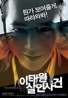 Ver The Case of Itaewon Homicide Pelicula Sub Español
