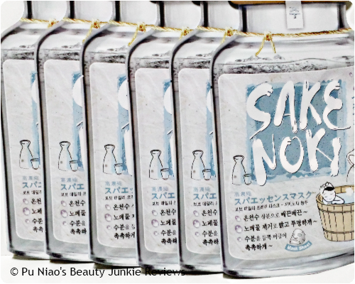 VOV Daily Fresh Sake Noki Rice Wine Mask