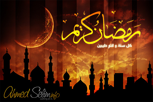 Wallpaper Ramadan Kareem Cards 2015