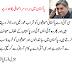 Pakistani Media Is Sold To Enemies: General Pasha