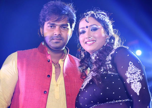 Pawan Singh and Rani Rani Chaterjee.
