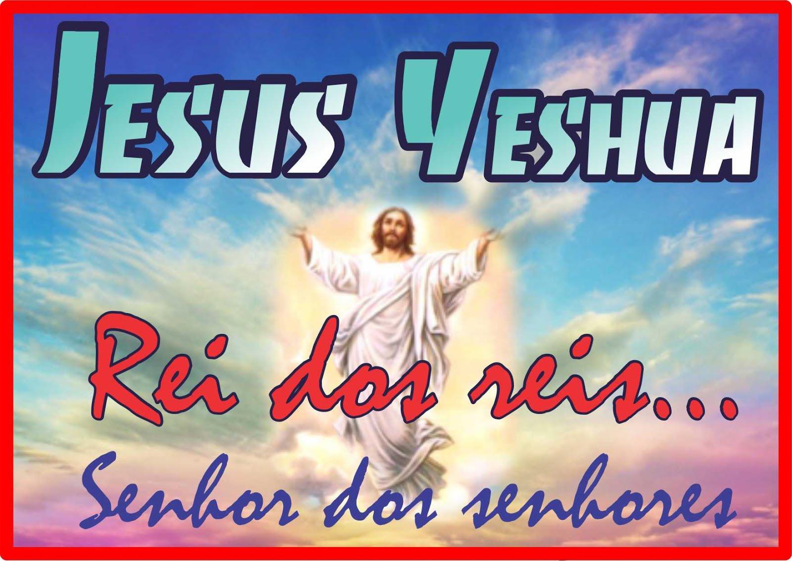 Jesus Rei dos reis Senhor dos senhores