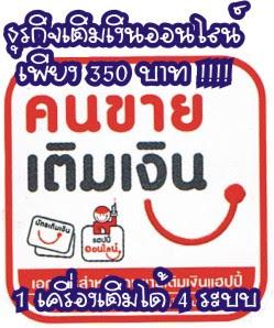 ampay card