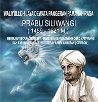 Prabu Sri Baduga Seorang Muslim dan Dinastinya