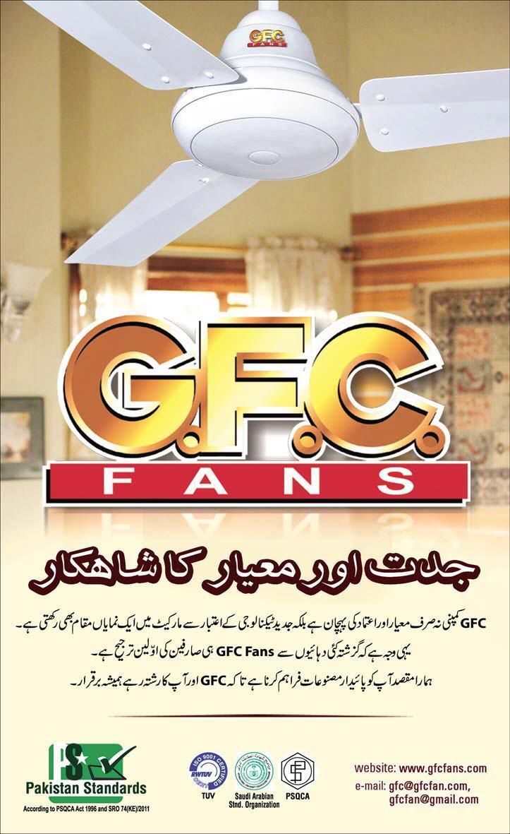 Fan price in pakistan nokia