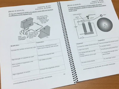 physics paper 2 essay questions Spm form 4 physics chapter 2 - force and motion chapter 2: force and motion linear motion distance and displacement speed and velocity acceleration motion with uniform acceleration (download questions - pdf)  forces in equilibrium 2 (3 questions) work (5 questions) energy (6 questions.