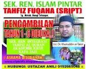 SEK REN ISLAM PINTAR TAHFIZ FUQAHA