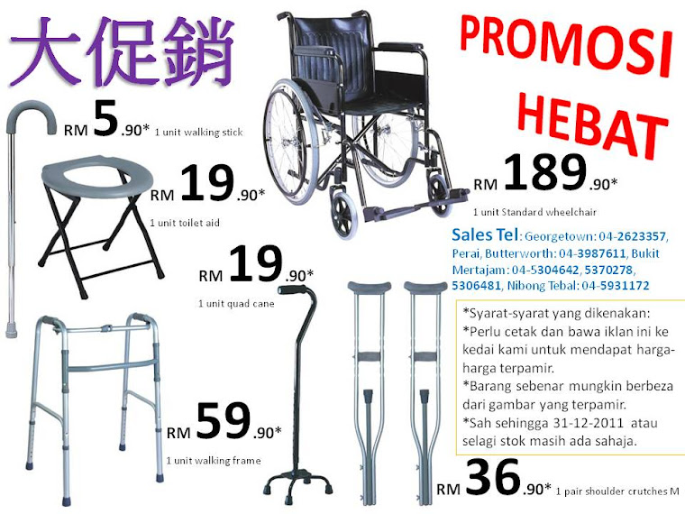 PROMOSI HEBAT QUAD CANE, WALKING FRAME, WALKING STICK, WALKING FRAME, SHOULDER CRUTCHES, tongkat
