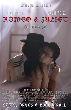 Romeo and Juliet in Yiddish (2012)