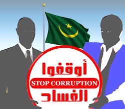 مع الفساد ... لا دولة