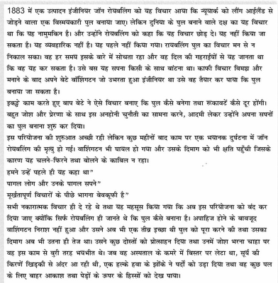 law of success in hindi pdf