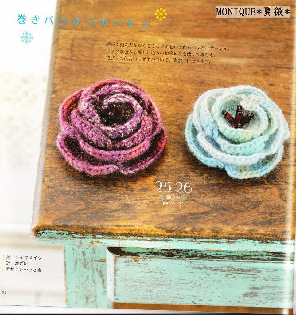 Amigurumi piccolo tutti frutti: Patrón broche flor a crochet