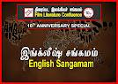 English Sangamam