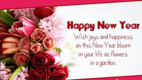 happy-new-year-2016-wishes-hindi