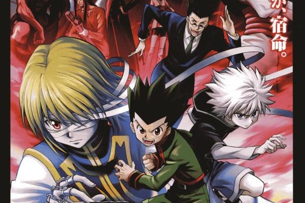 فيلم الفناص الجديد Hunter x Hunter: Phantom Rouge -الشبح القرمزي-  مترجم