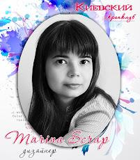 Marina Scrap