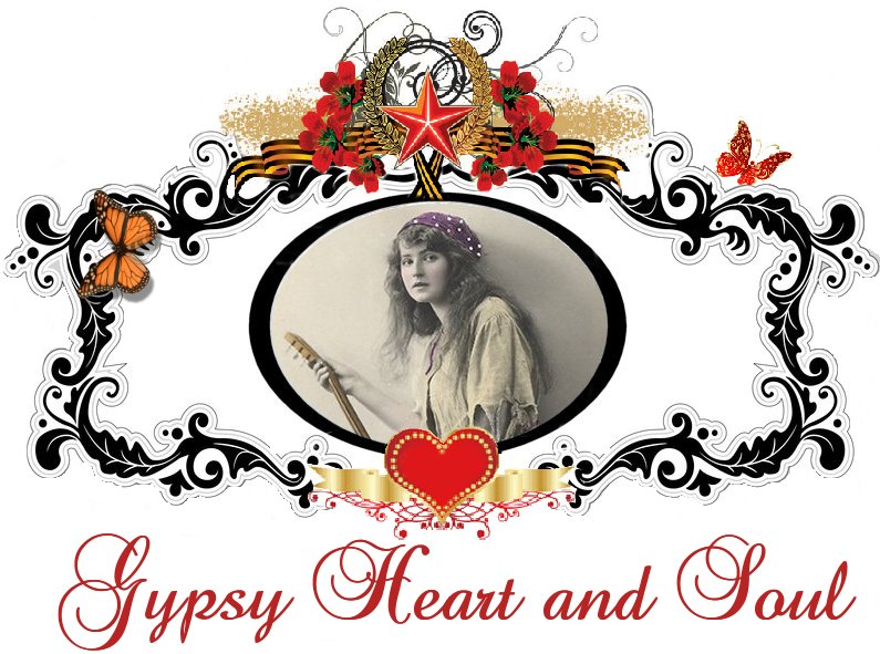 Gypsy Heart