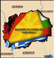 Στα Σκόπια θα περιμένουν να αλλάξουν οι Ελληνικές κόκκινες γραμμές