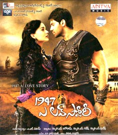 Download Telugu Movie 1947 A Love Story MP3 Songs, Download 1947 A Love Story Telugu Movie South MP3 Songs