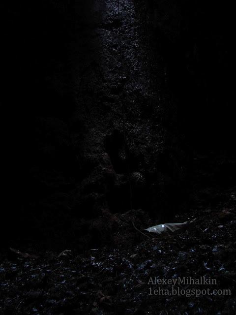 свет на дне пещера