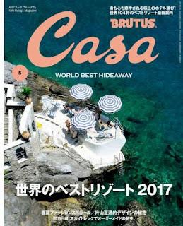 Casa BRUTUS (カーサ ブルータス) 2017年05月号
