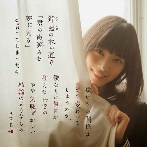 SuzukakeH.jpg (470×470)