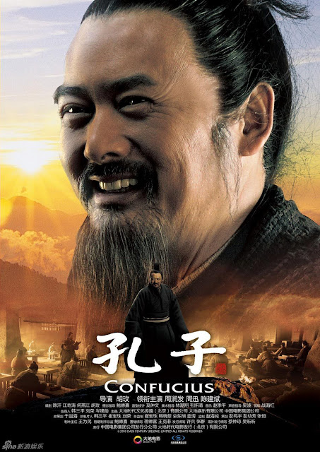 Khổng Tử - Confucius (2009)