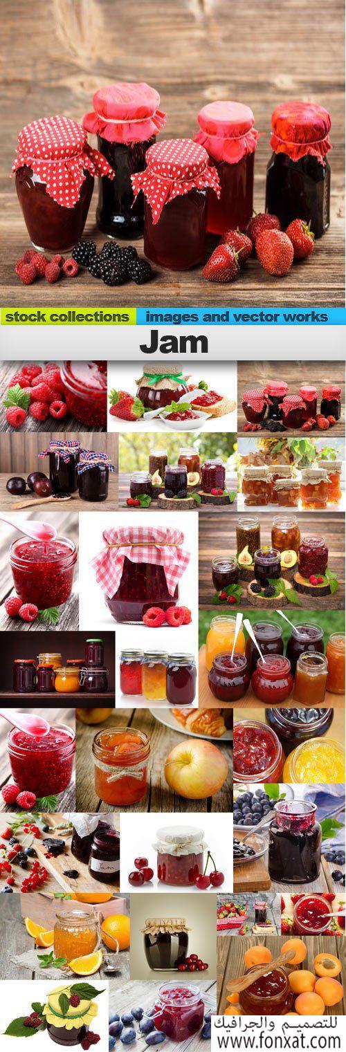 صور مربة عالية الجودة Photo high-quality jam