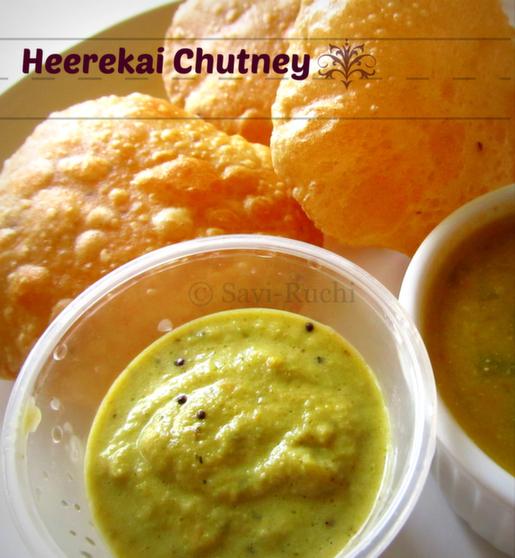 Heerekai Chutney | Ridge gourd Chutney | Thurai Chutney | Beerakaya Pachadi : South Indian Chutney Recipe