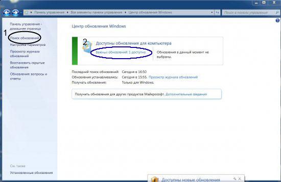 Как сделать чтобы виндовс прошла проверку подлинности - Septikblog.ru