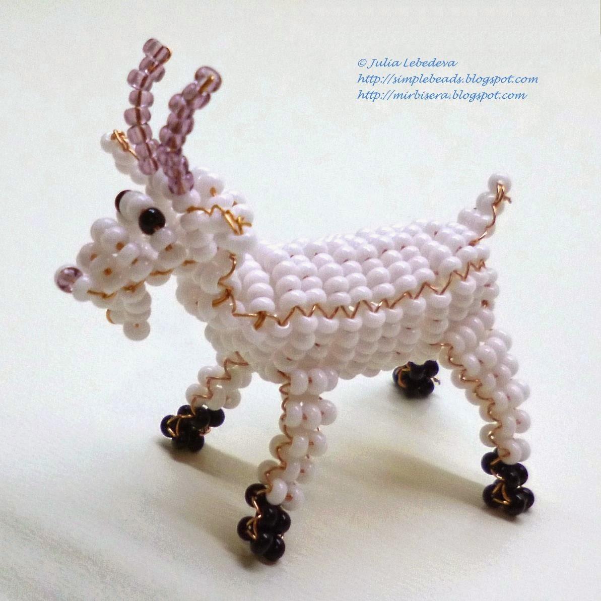 Коза в технике объёмного плетения на проволоке