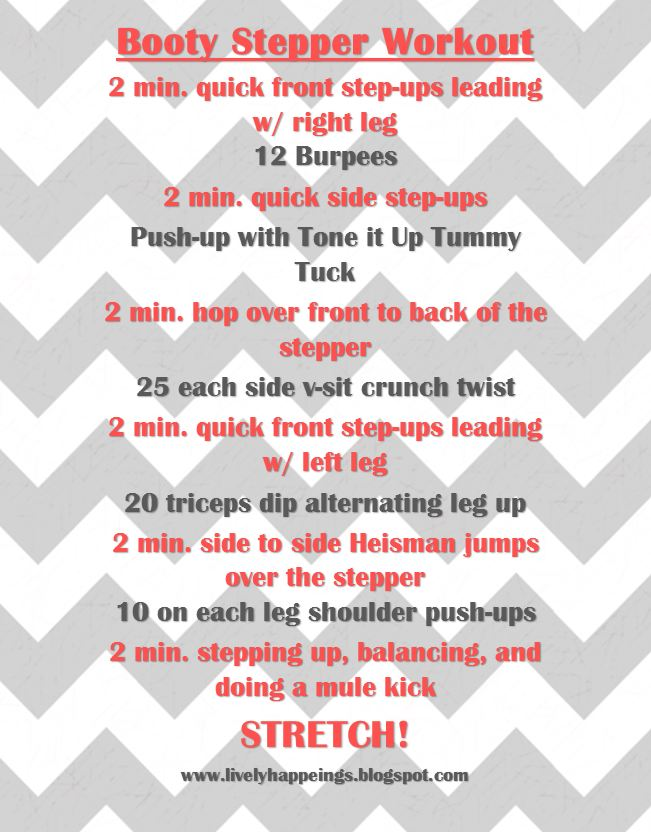 Lively Happenings: Booty Stepper Workout