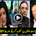 Saba Hameed Gets Emotional - Why - See In This Video