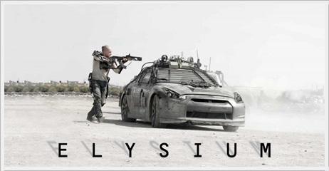 Elysium - Max Da Costa