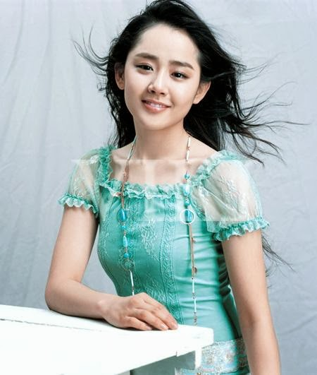 Extreme Funny Pictures Album Moon Geun Young