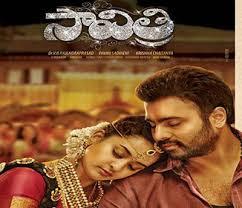 Nara Rohit's Savithri Release Date