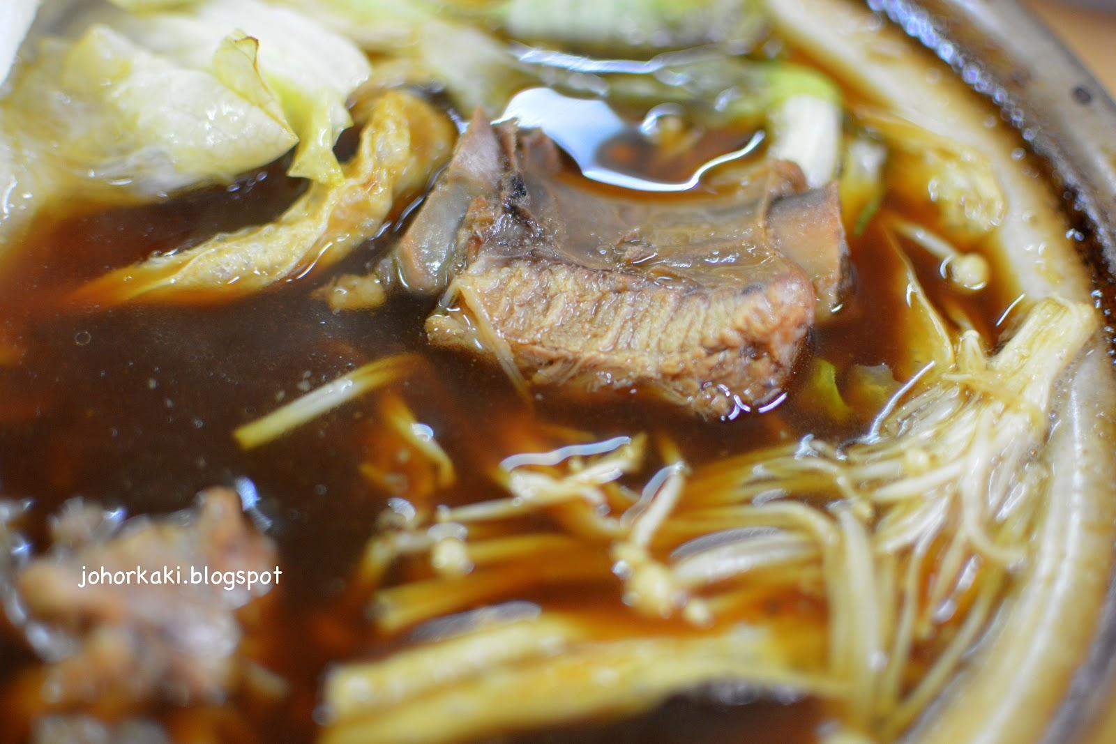 Food master bak kut teh johor bahru taman setia indah for Cuisine kaki