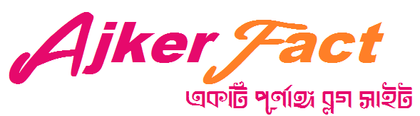AjkerFact - BD result, Bangla SMS, SIM offer and Health tips